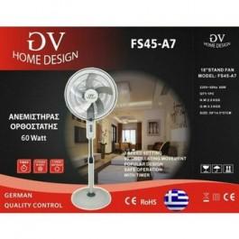 GV Home Design FS45-A7 Ανεμιστήρας Ορθοστάτης